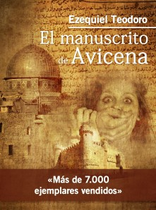 Master Manuscrito Spanish